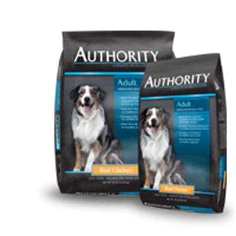 authority food coupon authority food coupons 2013