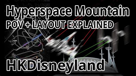 youtube layout explained hkdl hyperspace mountain pov layout explained