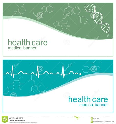 Ideal Bite Banner by Healthcare Technology Banners Www Pixshark Images