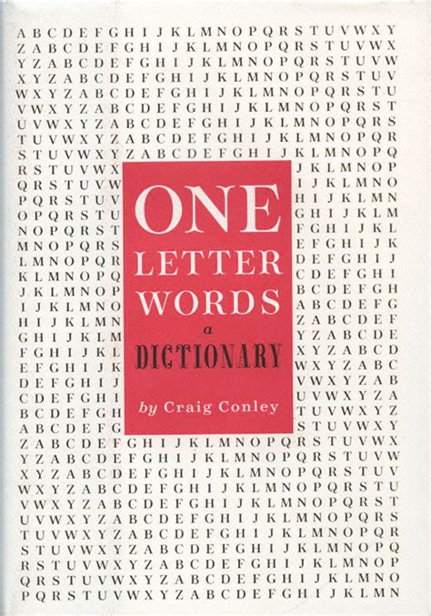 5 Letter Words Dictionary 5 letter word dictionary