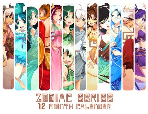 anime zodiac signs calendar greek zodiac calender by zetallis on deviantart