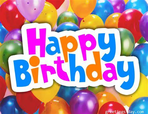 best free birthday cards birthday ecards for friends