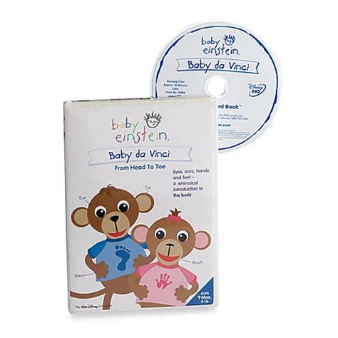 Home Baby Spa Dvd Galeniamcc disney baby einstein baby da vinci from to toe dvd buybuy baby