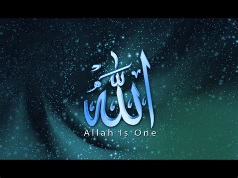 allah islam wallpaper 25006535 fanpop