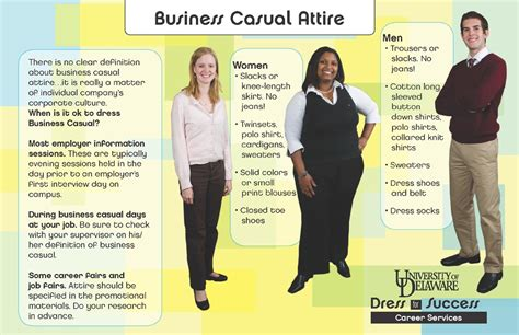 definition of business casual dress code movie search