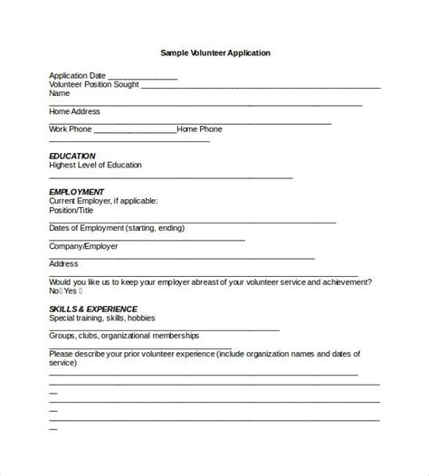 membership application form template membership forms templates lukex co