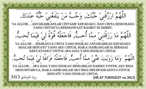 Menikah Untuk Bahagia Sebuah Jalan Cinta penyejuk hati insani syariat islam mengenai cinta menikah tanpa cinta