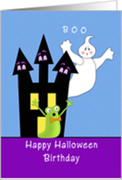 house of cards text tone halloween birthday cards from greeting card universe