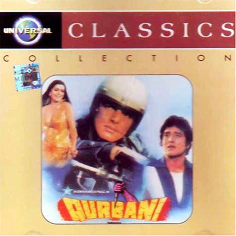 qurbani film actress name zeenat aman junglekey in image
