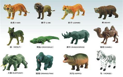 Animal Series animal series guangdong disga toys co ltd