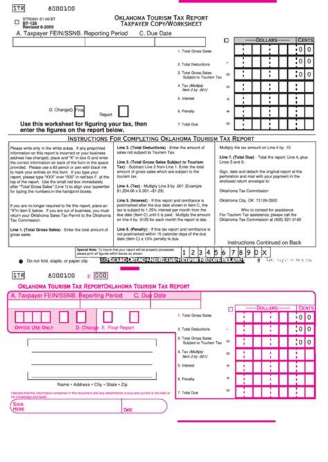 Oklahoma Use Tax Worksheet fillable oklahoma tourism tax report taxpayer copy