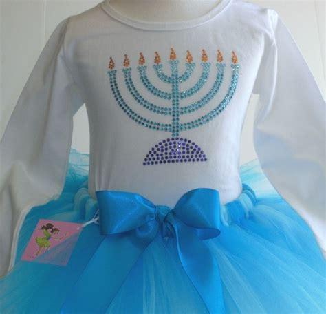 hanukkah clothing  accessories ideas family holidaynetguide  family holidays