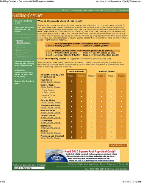 build or remodel your own house construction estimating