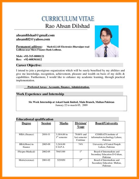 formatting resume in word 2010 resume format microsoft word resume template easy http