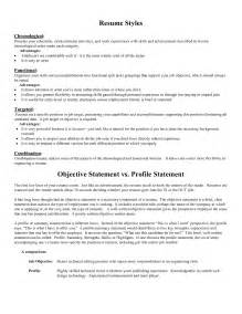 Resume Samples With Objectives resume objective