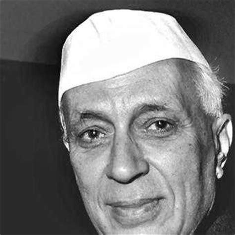 Jawaharlal Nehru Distance Mba by Sambhal City Sambhal Sambhal News Sambhal