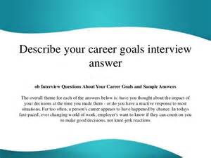 describe your career goals answer
