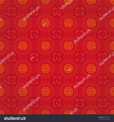 seamless pattern meaning seamless meaning