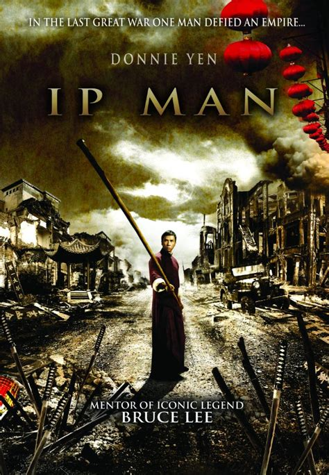 film ip man 1 hour of the wolf cool movie posters