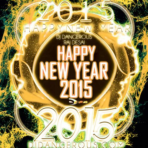 new year 2015 mp3 free happy new year 2015 house 2015 mp3