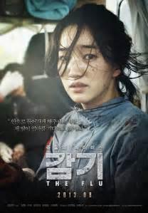 film korea flu the flu 감기 movie picture gallery hancinema the