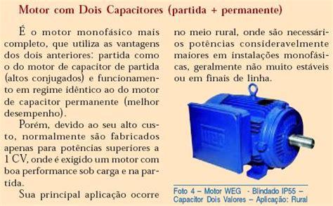 motor monofasico capacitor permanente motor monof 225 sico