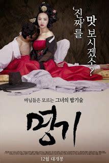 rekomendasi film jepang 2014 nonton kisaeng 2014 nonton movie semi