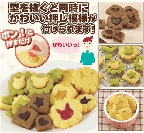 Slim N Lift Shaping For Unik cookies cookie cetakan kue 242 barang unik china
