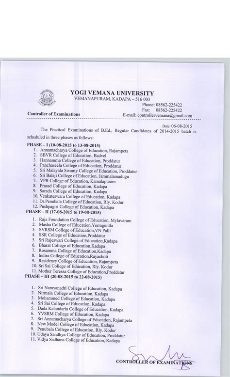 o u supplementary results 2015 yvu result yogi vemana kadapa yvu degree results