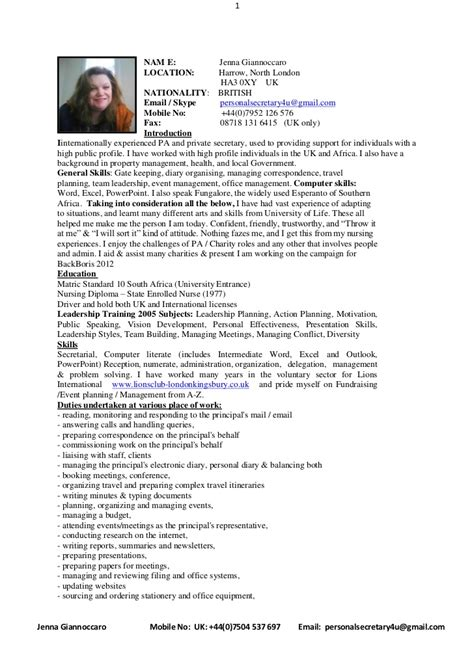 Resume Sle Introduce Myself Letter Introduce Yourself Curriculum Vitae 28 Images Introduction To Self Prayas Free Resume