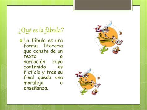 fabula de la ratoncita 9802570745 fabula lessons tes teach