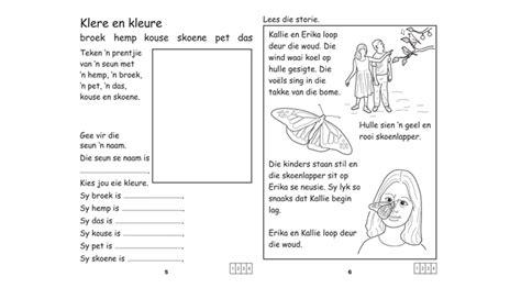 trumpeter publishers afrikaans geniet dit werkboek 3 2nd