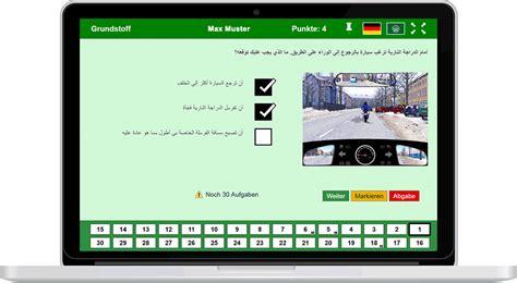 Führerschein Theorie Test Online Kostenlos by F 252 Hrerscheintest In Arabisch Alle Fragen Online Auf