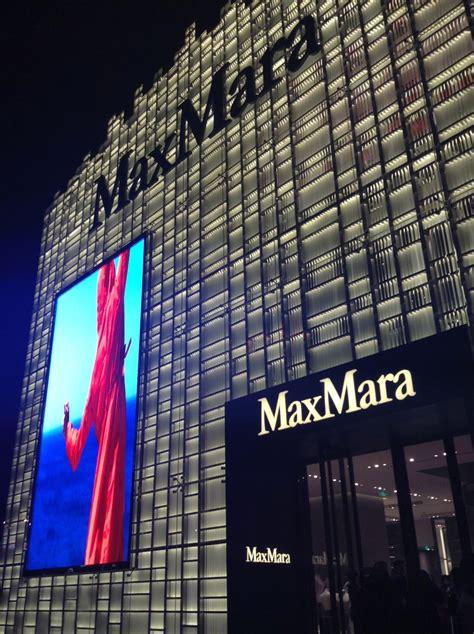 Tas Fashion Maxmara 109 3 max mara