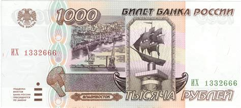 file banknote 1000 rubles 1997 file banknote 1000 rubles 1995 front jpg wikimedia commons