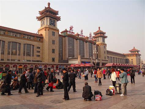 Beijing railway station - Wikipedia