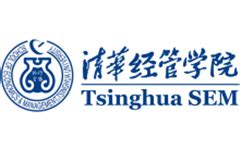 Tsinghua Mba Program by Which Is The Top Ranked Mba In China China Admissions