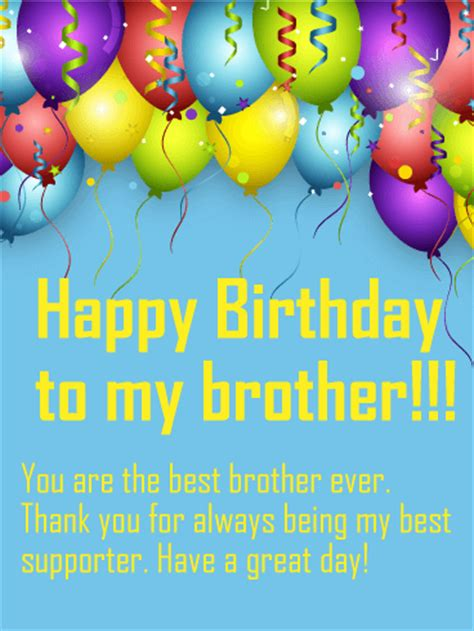 images of happy birthday to my brother to the best brother happy birthday wish card birthday