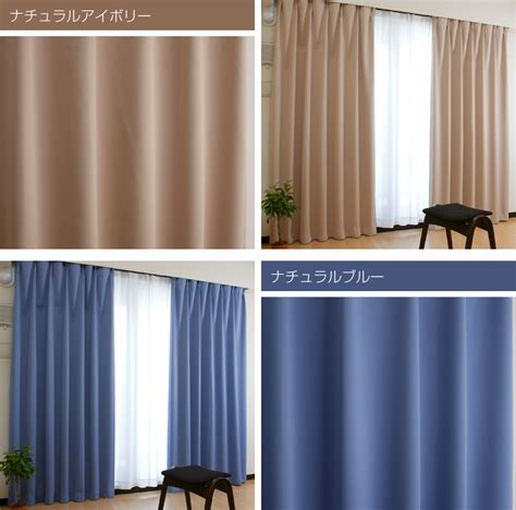 period curtains soei rakuten global market glad 6 color choices by