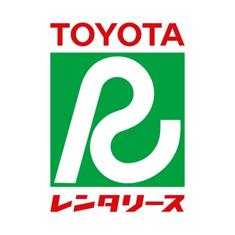 Toyota Tent Cer Driver S License Toyota Rent A Car