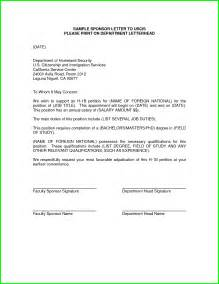 cover letter for uscis sle letter to uscis officer the best letter sle