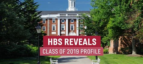 Arizona State Carey Mba Class Profile by Hbs Reveals Class Of 2019 Profile The Gmat Club