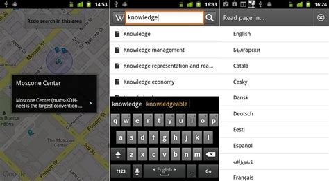 mobile application wiki news l application officielle mobile est
