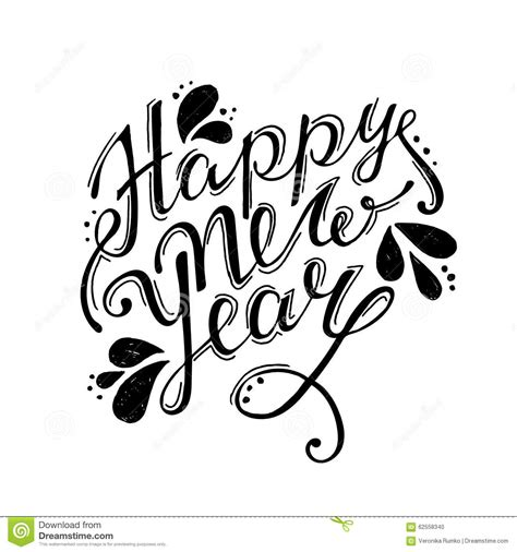 happy new year lettering vector stock vector image