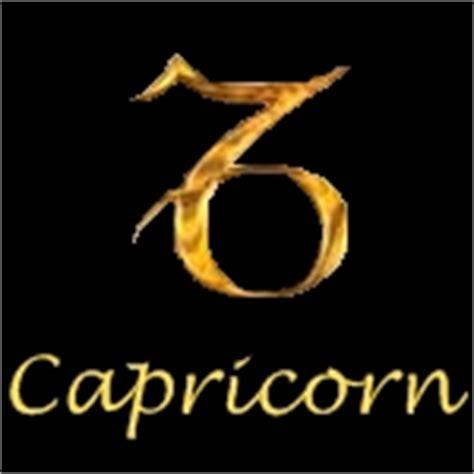 kewl break daily horoscope for capricorn