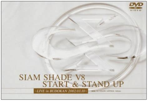 stand up l shade siam shade v8 start stand up l
