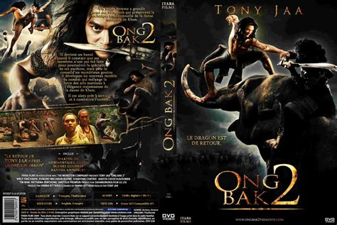 ong bak 2 2008 imdb watch ong bak 2 2008 free on 123movies net