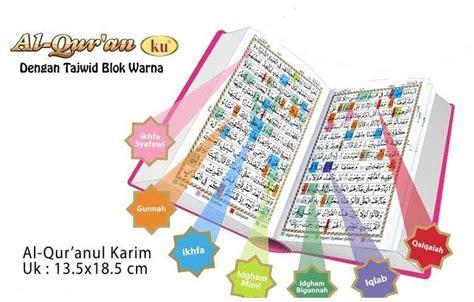 Al Quran Al Mubin A6 A28 quranku the knownledge