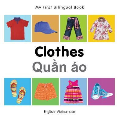my bilingual bookã ã urdu books clothes milet