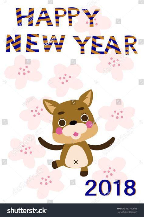 new year 2018 zodiac new year card 2018zodiac stock vector 753712693